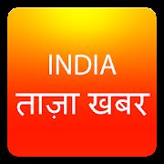 India Breaking News