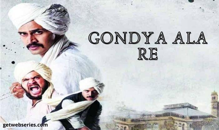 GONDYA ALA RE Marathi web series