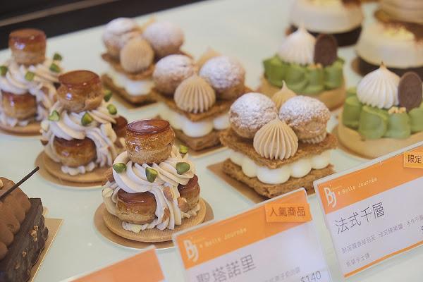 Belle Journée 貝爵妮法式點心坊 ☞台中精緻法式甜點,師傅曾赴日本取經學藝!台中精誠商圈甜點下午茶!