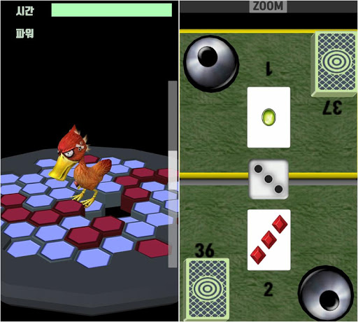 Board Game Friends (2,3,4players) 12Games screenshots 2