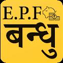 Check Your EPF Balance, EPF Passbook & PF Balance icon