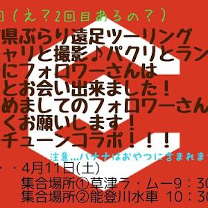 インプレッサ WRX STI GDB E型'04のカスタム事例画像 ひろさんさんの2020年03月30日22:01の投稿
