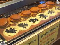 Q弟紅豆餅(全新蛋糕餅皮)