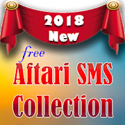 Ramzan Aftari (Iftaar) SMS Collection