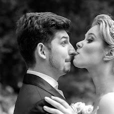 Wedding photographer Sergey Gavaros (sergeygavaros). Photo of 06.04.2018