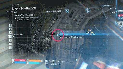 ビッグフィッシュの入手場所マップ