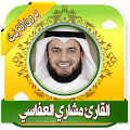 Full Quran voice Alafasy without Net APK