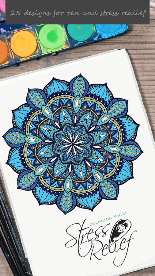 stress relief coloring pages screenshot