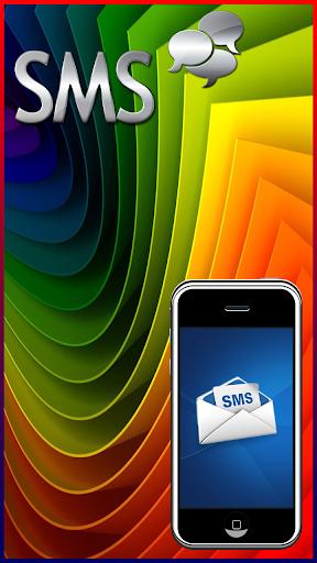 SMS 벨소리