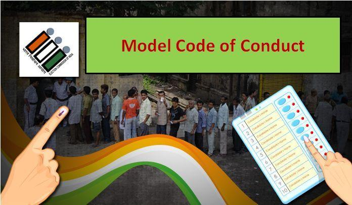 Image result for model code of conduct (mcc)