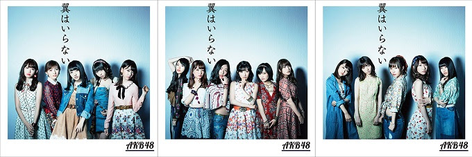 (DVDISO+FLAC) AKB48 44th Single 「翼はいらない」 (Tsubasa wa Iranai)