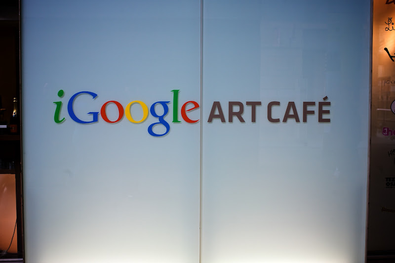 "Photo: It was quite a surprise to come across the <a href=""http://www.shanelester.com/blog/archives/2008/04/igoogle_art_caf.html"">iGoogle Art Café</a> in Roppongi Hills.  Google doesn't do this sort of thing in the States."