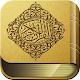 The Holy Quran (free) Android apk