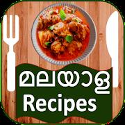 Malayalam Recipes