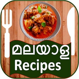 Malayalam recipes android apps on google play malayalam recipes forumfinder Images