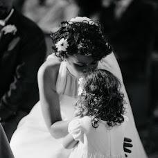 Wedding photographer Yuliya Longo (YuliaLongo1). Photo of 17.11.2017
