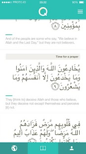 Read, Learn and Join Quran Events- screenshot thumbnail