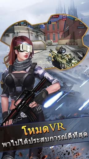Ultimate Fire- เกมยิงแนวFPS 1.0.5 screenshots 4