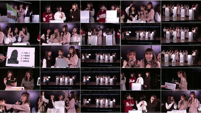 200326 (720p) AKB愛があるのは誰だ!?チーム対抗クイズ王決定戦~!