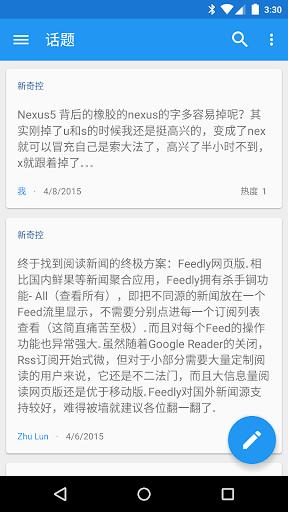 搜尋Waze Launcher app - APP試玩 - 傳說中的挨踢部門