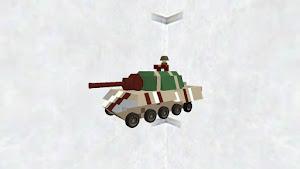 火力支援重戦車B型