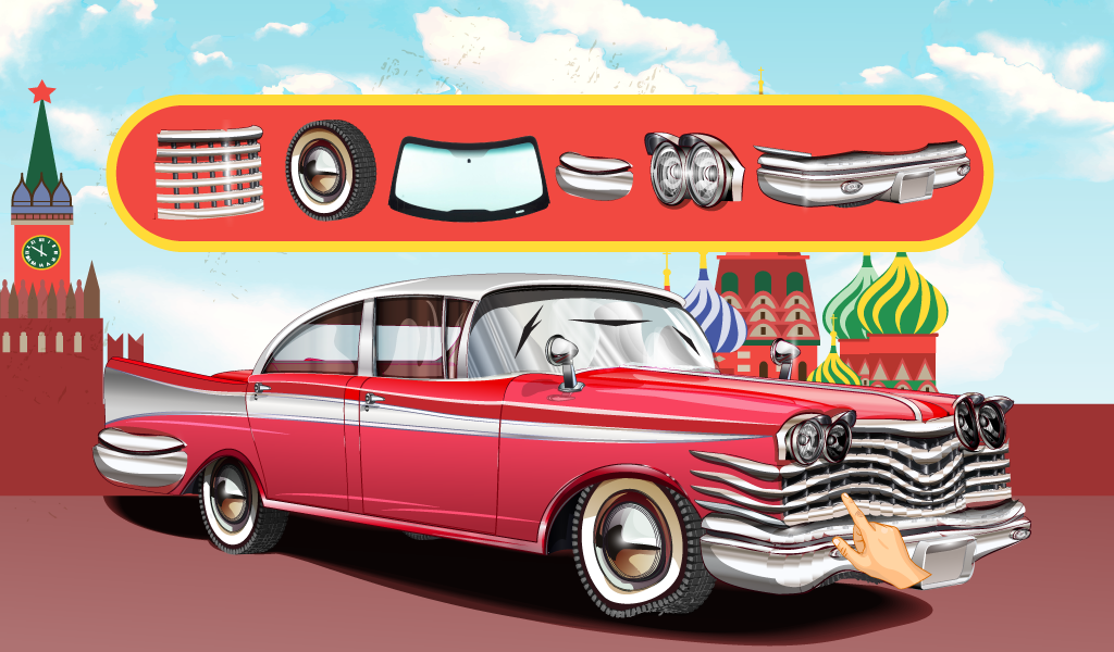 Fix My Classic Car Repair shop - Android Apps on Google Play