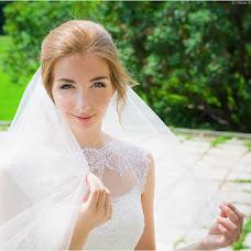 Wedding photographer Lena Urazaeva (lenaurazaeva). Photo of 26.07.2013