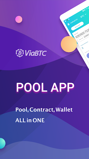 ViaBTC Pool  screenshots 1