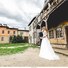 Wedding photographer Dmitriy Morozov (gabbos). Photo of 03.02.2016