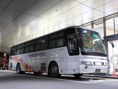 大分バス「トロピカル号」 42164