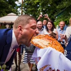 Wedding photographer Olga Pankina (OPankina). Photo of 26.08.2015