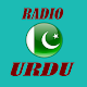 Download Radio Urdu For PC Windows and Mac