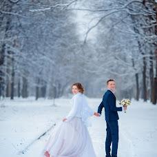 Wedding photographer Natasha Ivanina (ivaninafoto). Photo of 11.02.2018