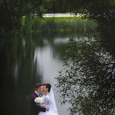 Wedding photographer Sergey Bobrov (bobrovpro). Photo of 05.10.2017