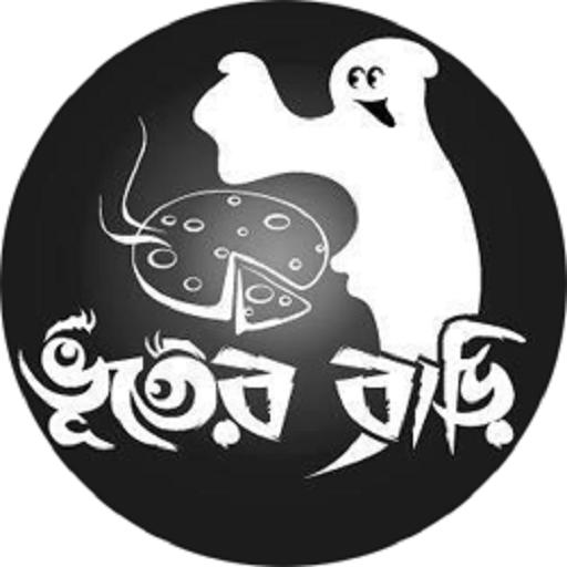 Bhooter Bari