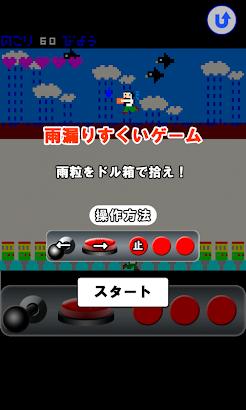 廃屋廃人物語ポータブル「無責任者はつらいよ~」 screenshot