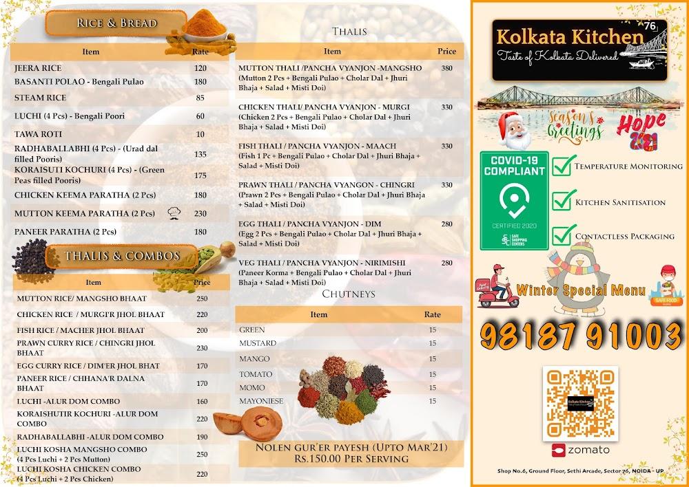 Kolkata Kitchen 76 menu 1