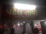 Patel Tavo photo 1