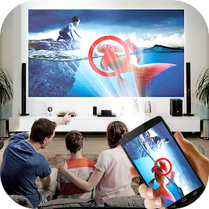 HD Video Projector Simulator for PC and MAC