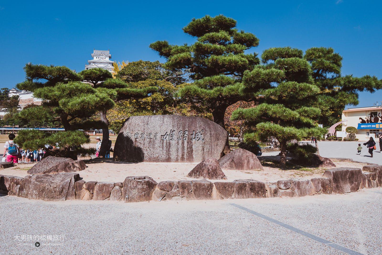 身為第一次造訪姬路城的觀光客來說,拍一下代表性的石碑是不可避免的。