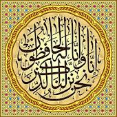 Quran Melayu Android FREE