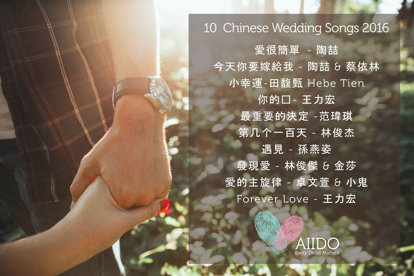 The Ultimate Guide To Wedding Love Songs
