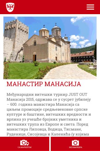 Manasija 2015