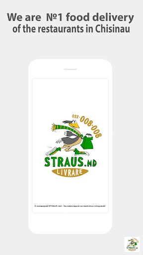 STRAUS ss1
