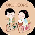 옥철이_자전거타기좋은날 카톡테마 icon