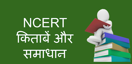 Ncert Books in hindi with Solutions , Notes , papers , video in Hindi Medium