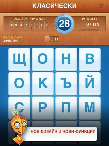 u041e!u0414u0443u043cu0438 2 1.26 screenshots 10