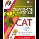 Download Arun Sharma Quantitative Aptitude : Part 1 For PC Windows and Mac