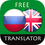 Russian - English Translator 4.6.8