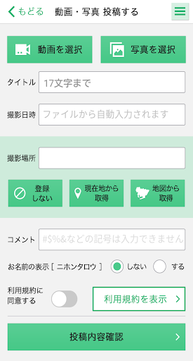 KATCH u6295u7a3fu30abu30e0u30abu30e0 1.1.1 Windows u7528 3
